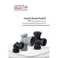Hot and Cold Wastewater drainage systems accessories (PP)