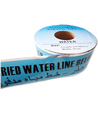 Metallic Warning Tape – Water