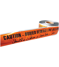 Metallic Warning Tape – Sewage